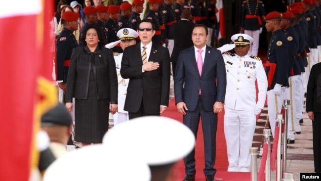 2015年7月國民黨籍時任台灣總統的馬英九訪問多米尼加(路透社)