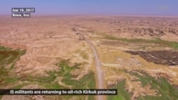 IS Militants Re-infiltrate Kirkuk Area