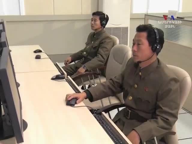 Կորեական հեռահար հրթիռը` տիեզերքում