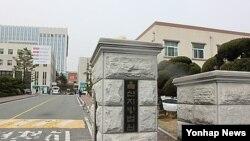 한국 울산 지방법원 (자료사진)