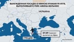 Карта полета рейса Ryanair FR 4978