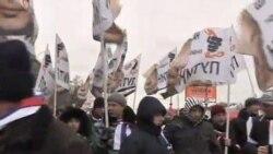 В Москве прошел митинг в поддержку Путина