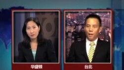 海峡论谈: 从洪案看台湾军中改革与兵役制度
