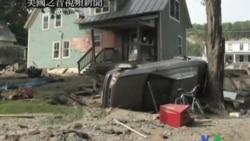 2011-09-01 美國之音視頻新聞: 美國東部仍從颶風影響中恢復