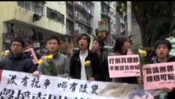 2013-01-08 美國之音視頻新聞: 港人發遊行聲援南周記者
