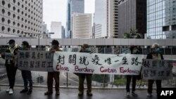 香港示威者举横幅要求港府关闭与中国大陆的通道以防范新型冠状病毒的蔓延。(2020年2月3日)