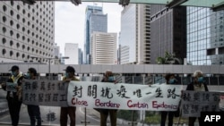 香港示威者舉橫幅要求港府關閉與中國大陸的通道以防範新型冠狀病毒的蔓延。 (2020年2月3日)