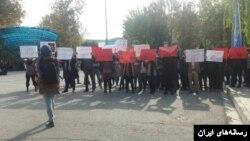 تجمع دانشجویان دانشگاه تهران در حمایت از کارگران هفت تپه