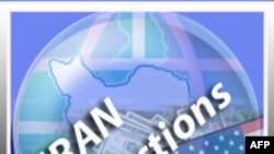 Các cường quốc thảo luận biện pháp trừng phạt mới đối với Iran