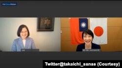 台湾民进党主席蔡英文与日本自民党总裁候选人高市早苗9月20日举行视频会谈。(照片来自蔡英文推特)