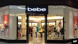 «بی بی»، برند لباسهای شیک برای خانمهای جوان و خوش پوش، در مراکز تجاری مناطق اعیاننشین مغازه دارد