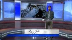 یک سال پس از زلزله کرمانشاه