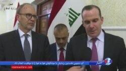 سفر نماينده رييس جمهوری آمريكا در ائتلاف ضد داعش به عراق برای کاهش اختلافات