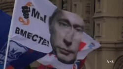 Russians Celebrate Crimea Annexation on Red Square