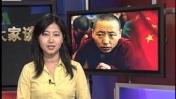 中国发生第10起藏人僧侣自焚事件