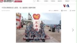 Website Trung Quốc đăng hình chụp trên bãi đá tranh chấp ở Biển Đông