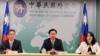 """基里巴斯与台湾断交,北京:一中原则""""势不可挡"""""""