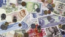 وزیران دارایی اتحادیه اروپا جلسه اضطراری تشکیل دادند