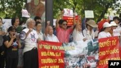 Biểu tình chống Trung Quốc lần thứ 10 ở Hà Nội, ngày Chủ nhật 14/8/2011