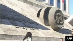 KLD, Ministria e Drejtësisë, verifikime për Gërdecin