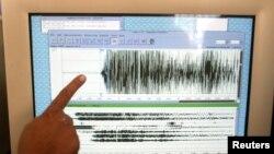 Dos sismos sacudieron esta madrugada la costa de Baja California.