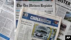 资料照:《中国日报》在美国中期选举期间在爱奥华州的《得梅因纪事报》上刊登四个页面的名为《中国观察》的广告,批评特朗普总统针对中国的关税政策。