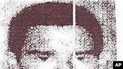 체포된 유니스 알-마우리타니