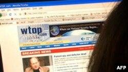 Веб-страница WTOP-FM Radio, которое первым сообщило о смерти Сергея Третьякова