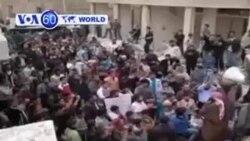 60초로 보는 세계 - 2012.11.09