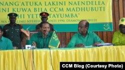 Rais Kikwete na viongozi wakuu wa CCM