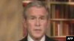 "پرزيدنت بوش سطح خشونت در عراق را ""غيرقابل قبول"" ناميد"