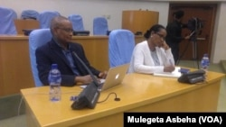 TPLF Meeting