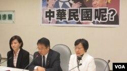 民进党立法院党团就洪习会召开记者会