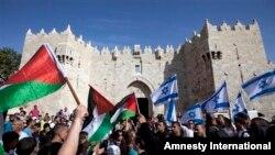 8 Mayıs Kudüs Gününü kutlayan İsrailli ve Filistinliler
