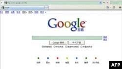 谷歌香港网站网页截屏