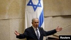 Thủ tướng Israel Benjamin Netanyahu nói chuyện trước Quốc hội Israel