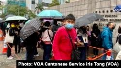 數百名市民3月4日到西九龍裁判法院大樓外,聲援被控串謀顛覆國家政權罪的47名民主派人士 (攝影:美國之音湯惠芸)