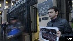 Правозащитные организации обеспокоены атаками на журналистов в России