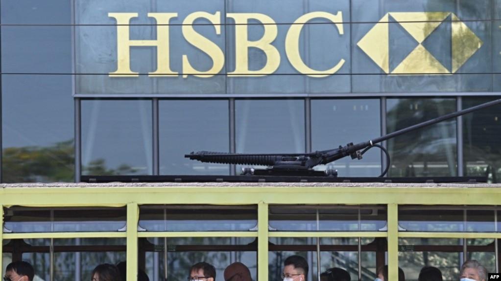 美制裁令:港金融监管称作用有限外资银行未雨绸缪