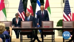 Trump Hails Abraham Accords as 'Smart Door' to End Israeli-Palestinian Conflict