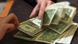МВФ понизил прогноз по росту экономики