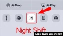 Night Shift in Control Center