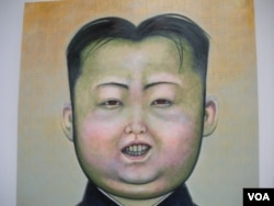 This oil painting of North Korean leader Kim Jong Un was created by Robery Yi, one of 84 students graduating from the Corcoran College of Art and Design.(Photo: VOA/J. Taboh)