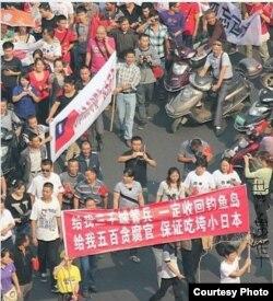 2012年918反日游行中黄勇华打标语(网络图片/月半弯)