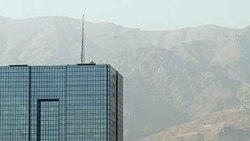 امریکا بانک تجارت را تحریم کرد