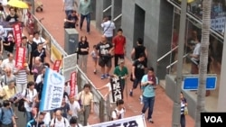 香港举办平反六四民主大游行