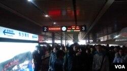 江天勇失踪前到过的长沙南站旅客通道。(美国之音艾伦拍摄)