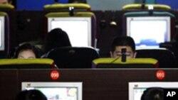 인터넷을 검색하는 중국 젊은이들