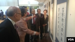 이북오도위원회 함경북도 서우회의 작품 전시회 개막식이 지난 23일 서울 중구문화원에서 열렸다.
