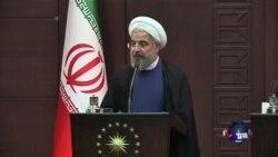 伊朗核谈判将侧重浓缩限制和制裁